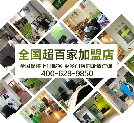上海嘉定耳聋助听机加盟,惠听全店特价4折起
