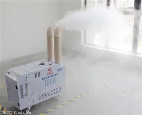 车间喷雾加湿