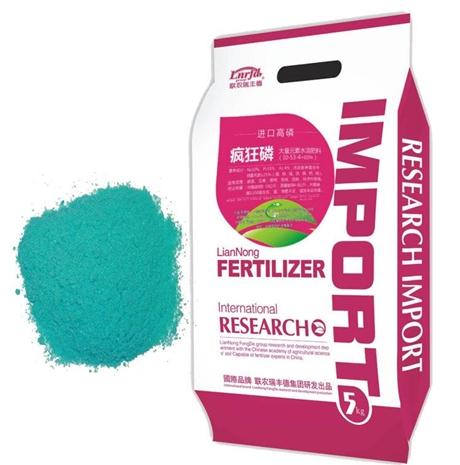 疯狂磷进口高磷瓜果蔬菜磷肥全水溶农用磷肥厂家直销批发5kg*4袋