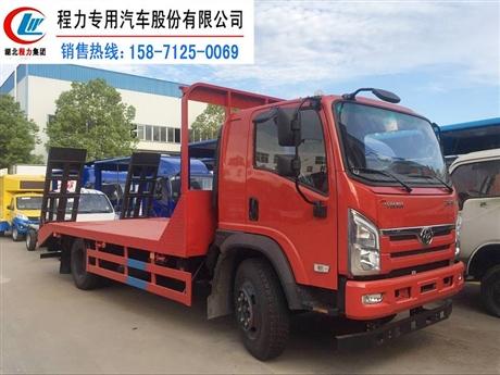 三环创客蓝牌平板运输车价格 挖机拖车厂家电话