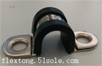 Φ32雙扣不銹鋼金屬軟管管卡U型管夾