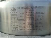 泰安2吨两效浓缩蒸发器 二手5平方冷冻干燥机