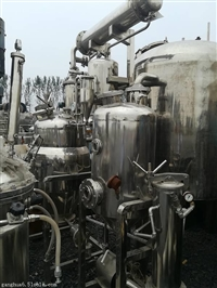 潞城定制12臺出售二手污水環保降膜蒸發器 二手1立方中藥提取罐