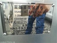 莆田格3套二手16平方真空冷冻干燥机 二手蒸发器