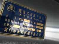 臺州削利出售10臺二手MVR蒸發器