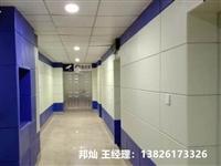 墙面软包、审讯室环保零甲醛软包