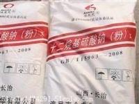 萍乡哪里回收氯化镍