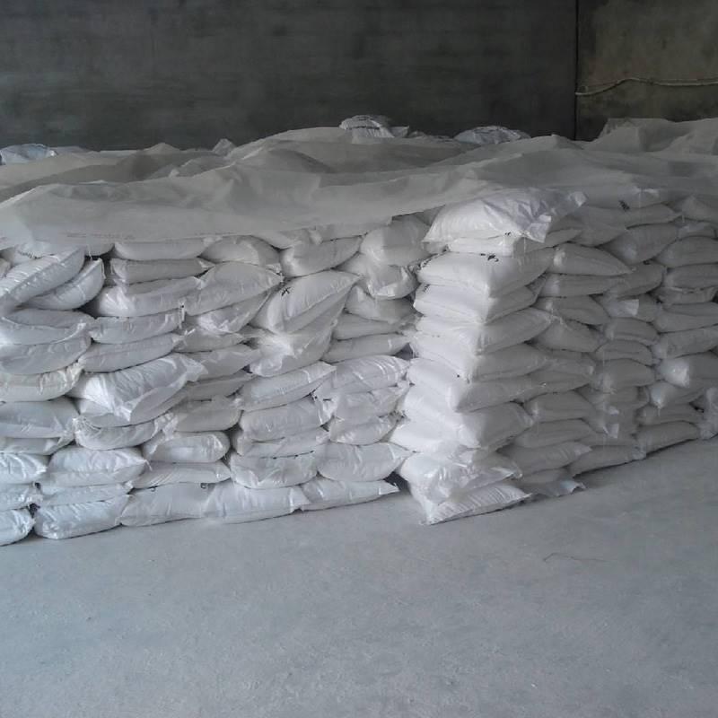 供应辛基羟肟酸选矿药剂