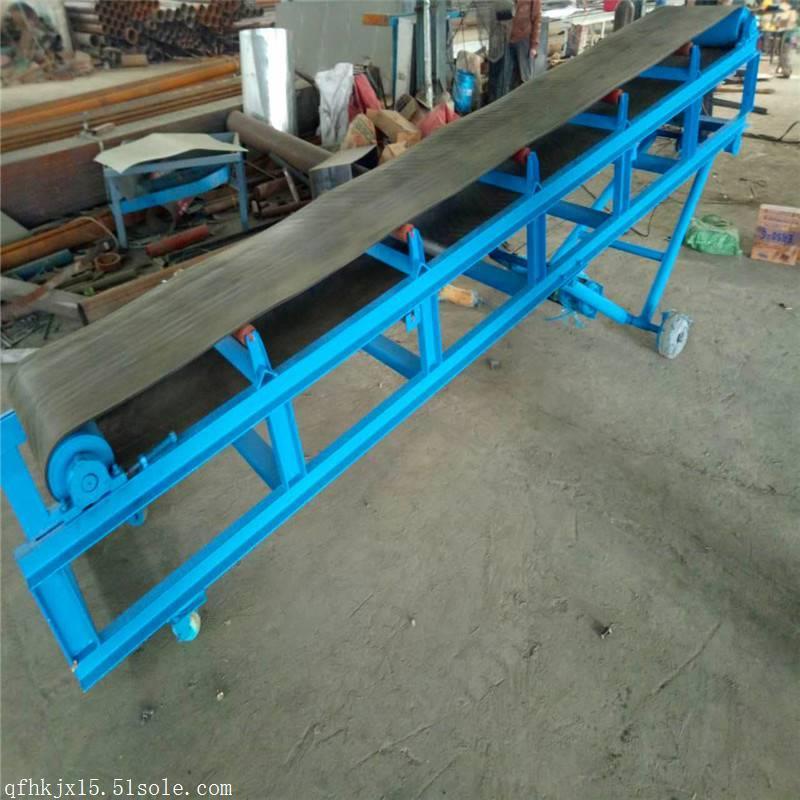 收购站装卸车用9米长度可调高低托辊 防滑皮带机LJ8