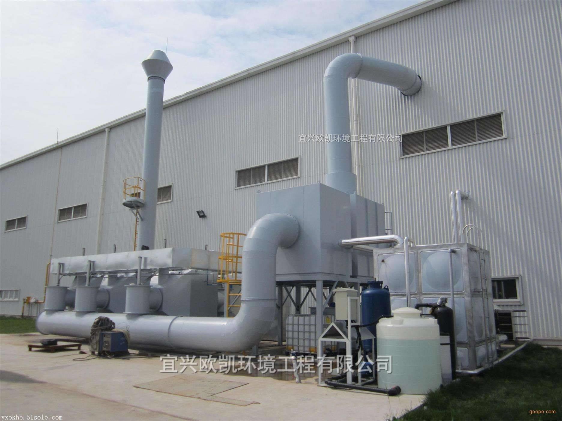 宜兴欧凯环保-喷漆废气处理设备-净化效率可