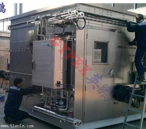 临沧防爆分析小屋,实验室防爆分析小屋
