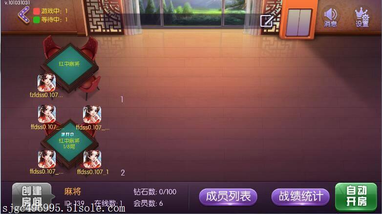湖南斗地主棋牌公司-正规大平台