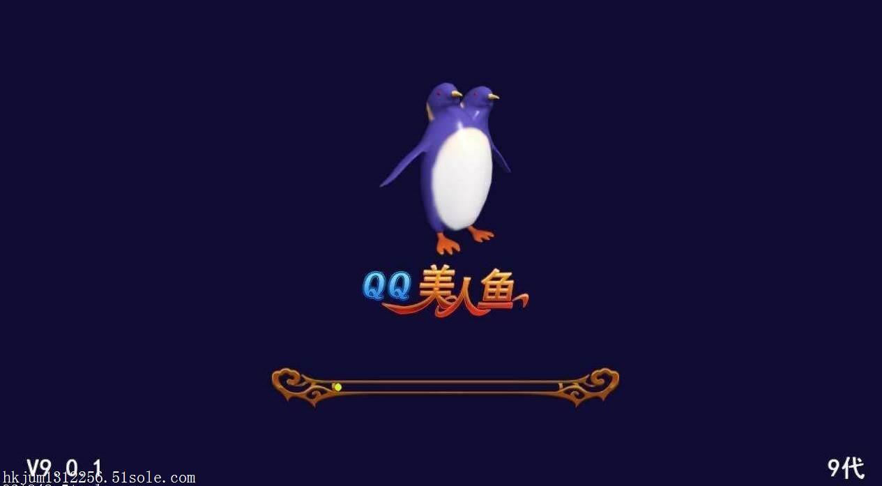 广东星力手机电玩城诚招代理