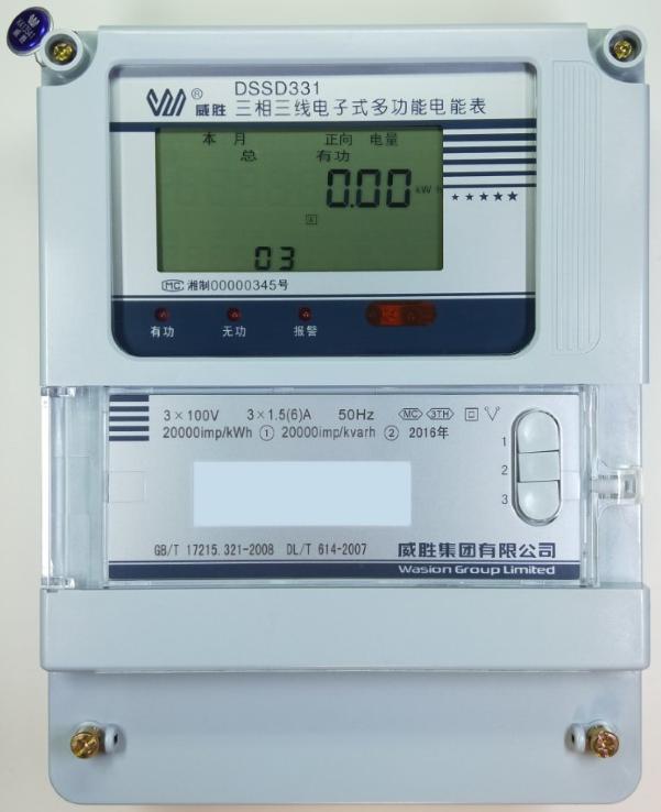 威胜DSSD331-MC3三相三线电子式多功能电能表-威胜高压100V电度表