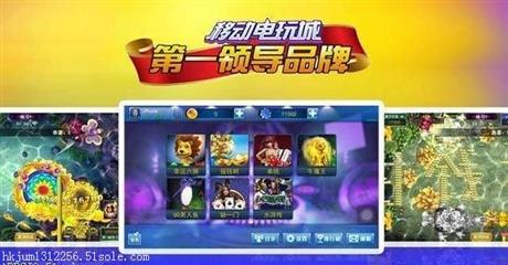 广东星力移动电玩城下载