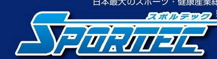 日本展2019年28届日本东京体育用品展览会