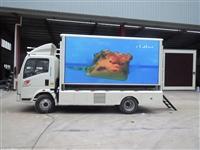 海南州led广告车宣传车厂家