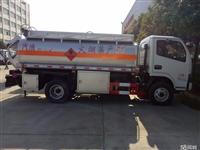 东风 5吨8吨油罐车手续齐全多少钱 厂家清库存工地用车
