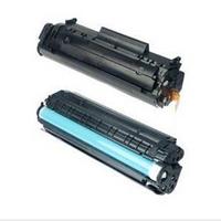 专业提供打印机耗材 硒鼓 墨盒 碳粉