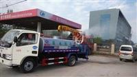 安徽绿化浇水车经销商
