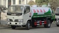 广西绿化浇水车