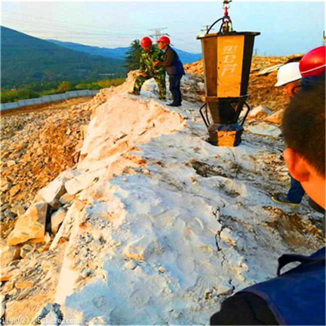 地基基础开挖不能爆破岩石劈裂机重庆垫江特价批发