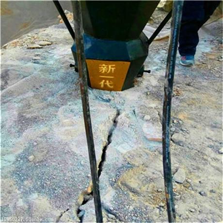 江苏常州露天矿山开采坚硬石头不能爆破就用岩石分裂机-货到付款