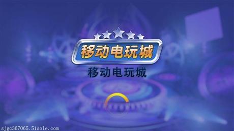 香港星力游戏缺一门代理