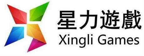 香港星力游戏代理加盟