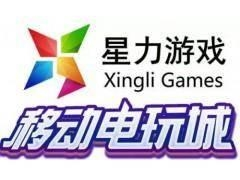 香港星力游戏水浒传使用说明