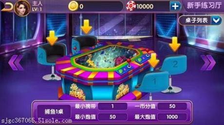 香港星力游戏代理需要多少钱