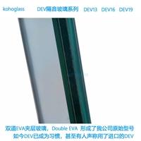 上海koho隔音玻璃厂家直供DEV13隔声玻璃
