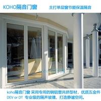 上海koho隔音窗厂家直销DEV13隔音门窗