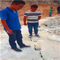 采石场炸药批不下来怎么开采石头吉林德惠市多少钱
