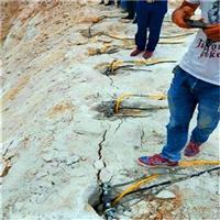 吉林通化露天矿山开采坚硬石头不能爆破就用岩石分裂机-市场价格
