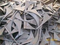 萝岗区废铁回收价格-废铁多少钱一斤