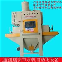 供应输送式自动喷砂机,浙江喷砂机厂家