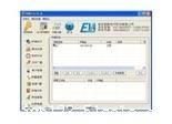 河南校园IP网络广播设备专卖1