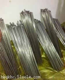 YZ708铸造碳化钨合金气焊条