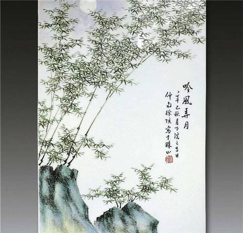 王大凡,汪野亭,,毕伯涛,何许人,程意亭,刘雨岑,徐仲南和田鹤仙.
