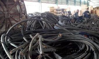 深圳电缆回收