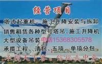 云南全国建筑机械租赁市场        大理州建机租赁服务平