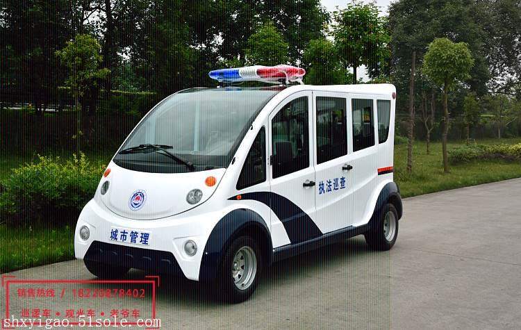 4轮座巡逻车 物业小区校园街道 电动巡逻车厂家