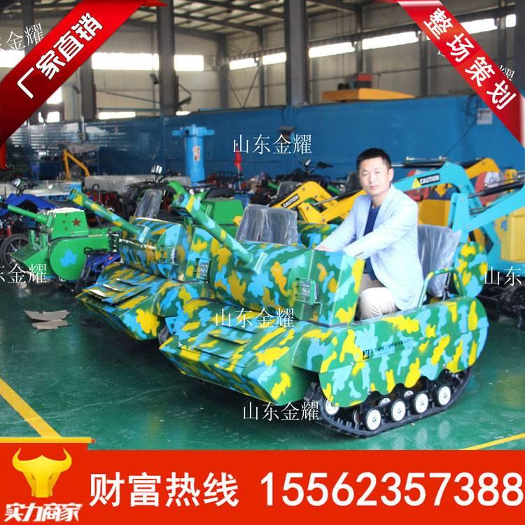 我想要怒放的生命 冬季雪地防滑坦克车 大型亲子互动娱乐坦克车