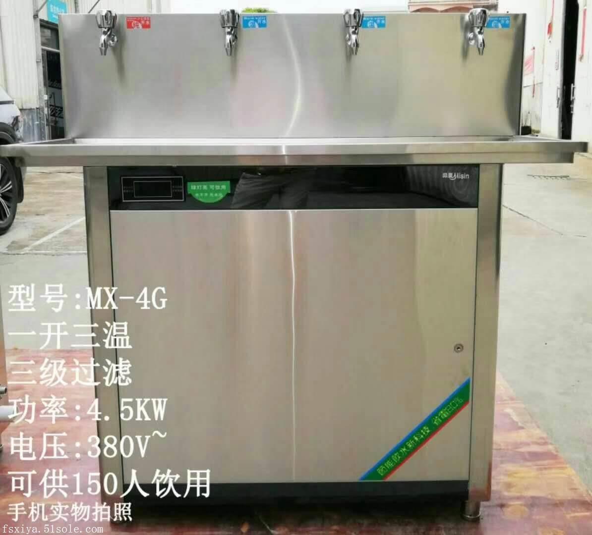 佛山开水器厂家,熙雅电器,主要生产,商用电热开水器,校园饮水机,