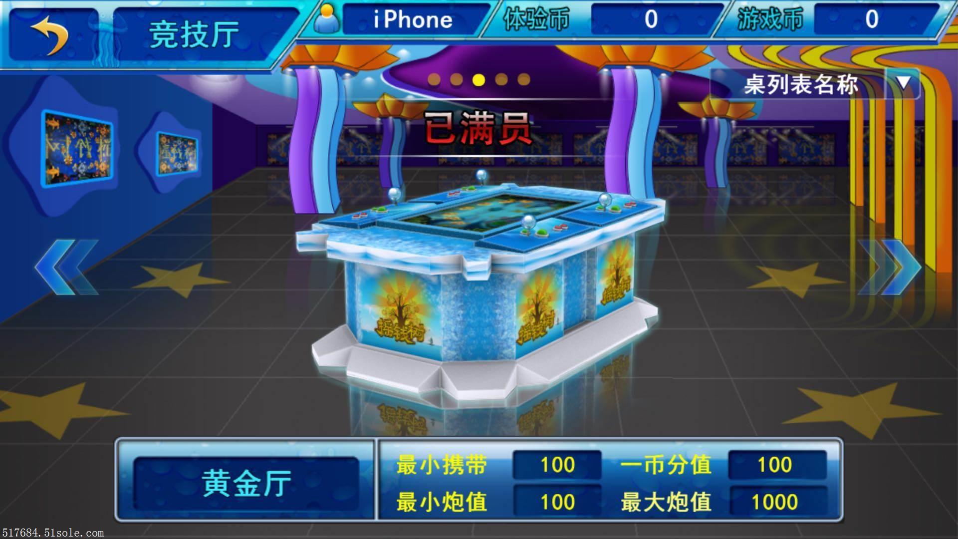 青海正版手机捕鱼游戏收费