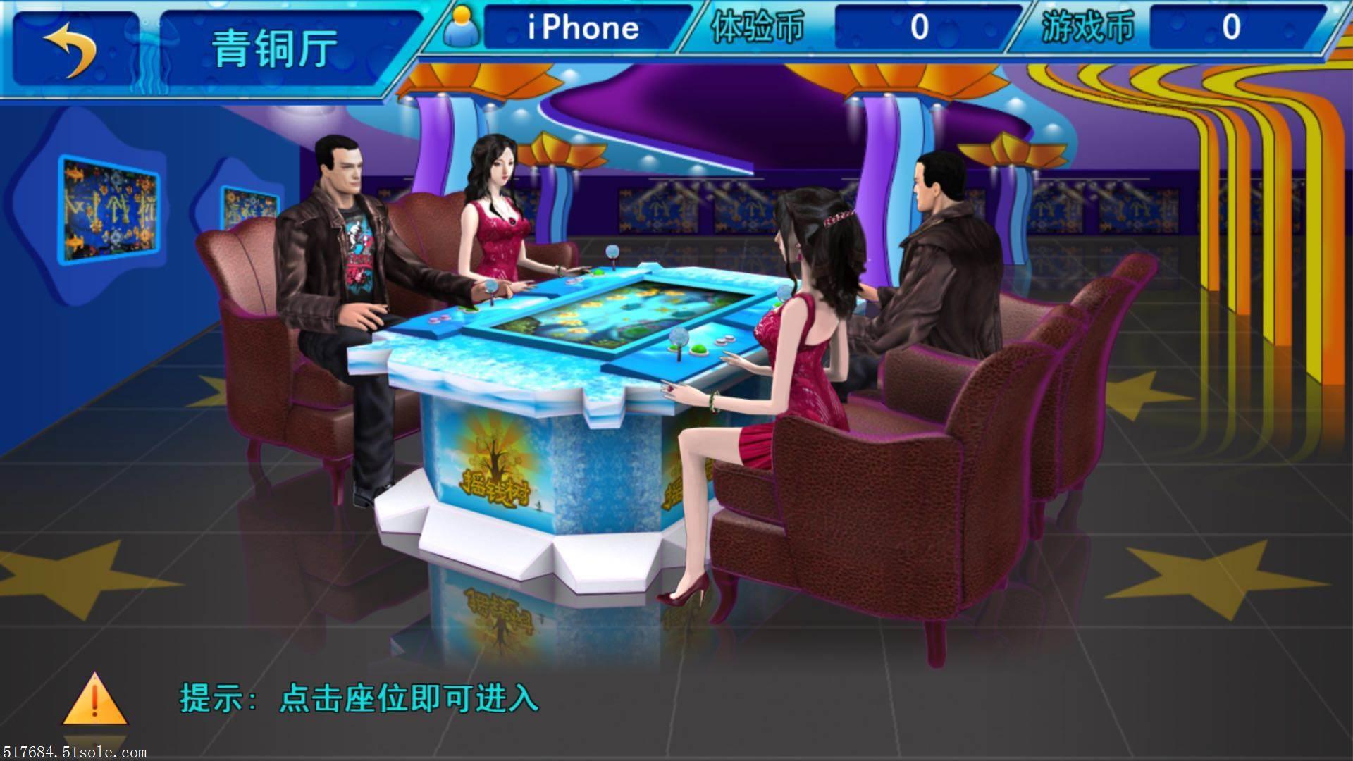 厦门正版手机捕鱼游戏