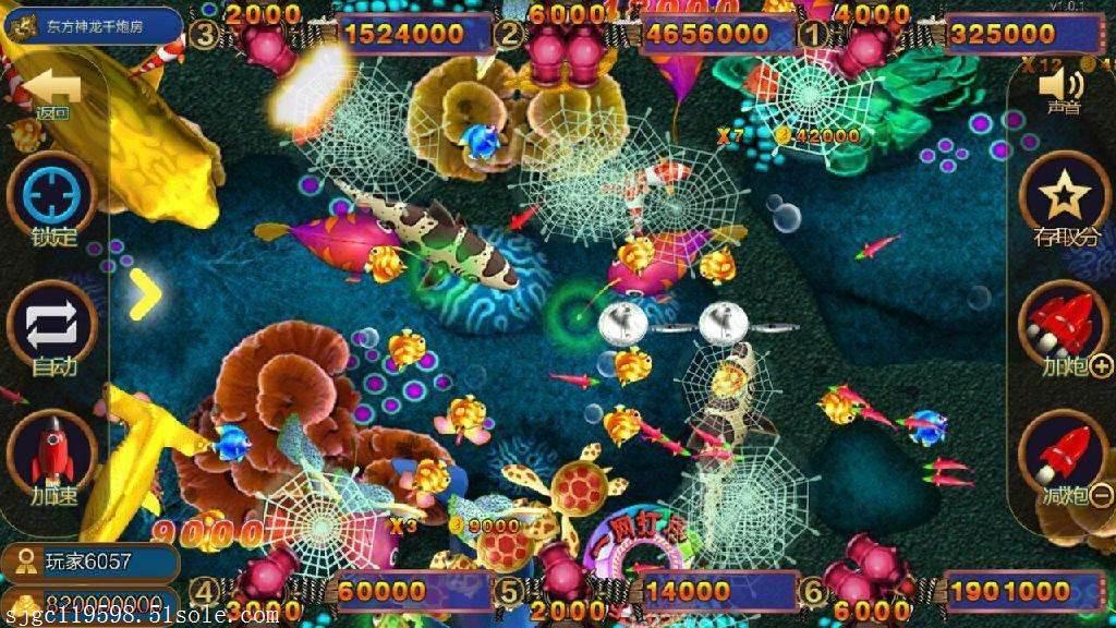星力手机捕鱼游戏平台