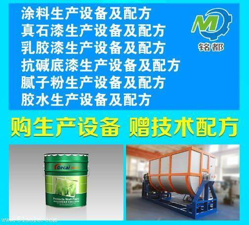 砂浆设备项目腻子粉设备