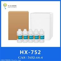 营口天元厂家直供HX752